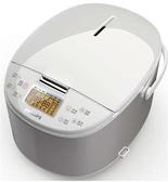 飛利浦 Philips 觸控感應式電子鍋 HD3075 (福利品)