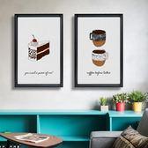 現代簡約客廳裝飾畫北歐藝術餐廳掛畫飯廳【onecity】
