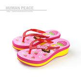Dora 朵拉 卡通圖案 舒適 透氣 輕涼 夾腳 厚底 好穿脫 戶外休閒鞋 粉 中童 no472