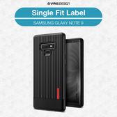 VRS 三星 Galaxy Note 9 Single Fit Label 防撞 保護殼 手機殼 韓國 軍規 Note9