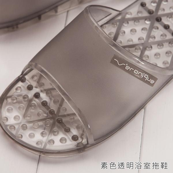 【333家居鞋館】 好評回購 素色浴室拖鞋-透黑色 MIT認證商品