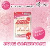 《日本製》石原商店 森之美清潔卸妝海綿1入(DK-600)  ◇iKIREI