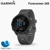 Garmin 運動腕表(二鐵) Forerunner 245 GPS TWN 深灰 010-02120-40 (限宅配)