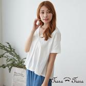 【Tiara Tiara】激安 V領寬版抓摺長短版薄上衣(白/藍/黑)