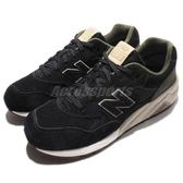 New Balance 復古慢跑鞋 NB 580 黑 綠 麂皮 復古 休閒鞋 男鞋【PUMP306】 MRT580MRD
