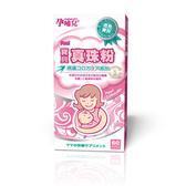 孕哺兒  寶貝真珠粉膠囊~60粒