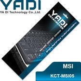 YADI 亞第 超透光 鍵盤 保護膜 KCT-MSI05 (有數字鍵盤) 微星筆電專用 CS70、GS60等