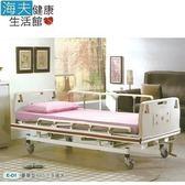 【海夫健康生活館】立新立明 豪華型 ABS 三手搖床 床身可升降式(E-01)