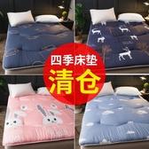 床墊1.5m床褥子單雙人墊被褥1.5米1.2m海綿榻榻米學生宿舍單人【免運】