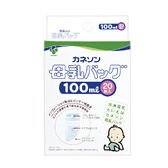 Kaneson 母乳冷凍袋/母乳保鮮袋/日本製(20入)[100ML] 199元 (買5盒送貝親防溢乳墊 36片)