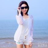 防曬外套 白防曬衣女長袖夏韓版百搭寬松防紫外線透氣薄2020新款外套防曬衫 優尚良品