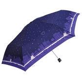 日本 迪士尼 Disney 折傘/晴雨傘/摺疊傘 55cm 米奇 Mickey