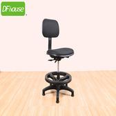 《DFhouse》派大兒童椅-附腳踏圈固定輪-3色黑色