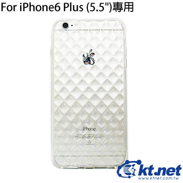 【鼎立資訊】iPhone6(S)/iPhone6(S)plus i6(S)/i6(S)plus 防爆 手機 保護套 手機殼 保護殼 第3代