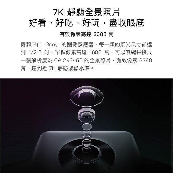 米家全景相機 小米 360度視角 IP67 防水防塵 3.5K錄影 7K照片 防手震 照相機 縮時攝影 數位相機