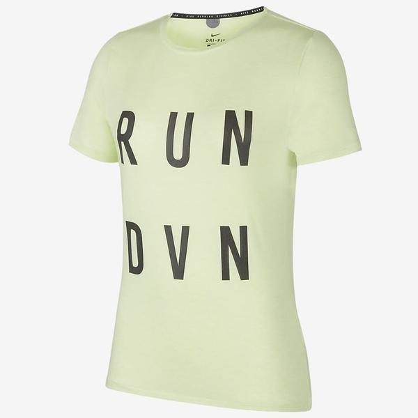 NIKE City Sleek Run Division 女裝 短袖 慢跑 透氣 反光 黃綠【運動世界】DC5231-701