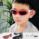 Riband.軟Q方型腳踏車鏡兒童戶外寶寶矽膠可掛式UV400偏光太陽眼鏡【f5028】*911 SHOP*