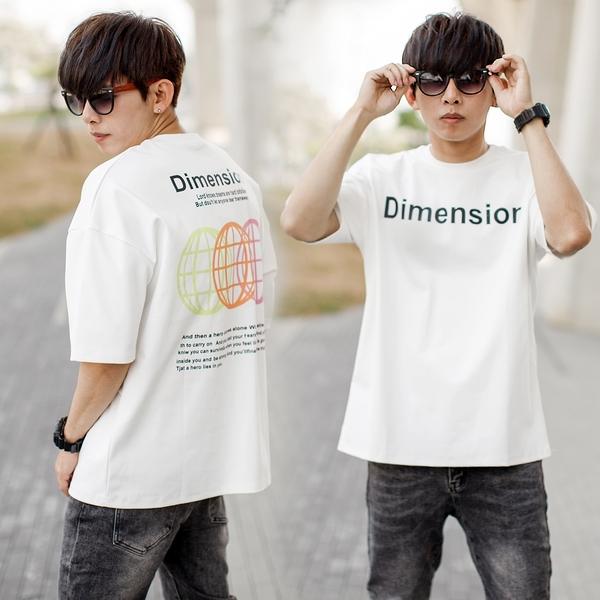 T恤 高磅棉Dimension文字落肩短T【NB1000J】