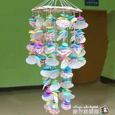 天然海螺彩色貝殼漁網串制風鈴海的聲音好看的風鈴家居掛飾裝飾品 igo魔方數碼館