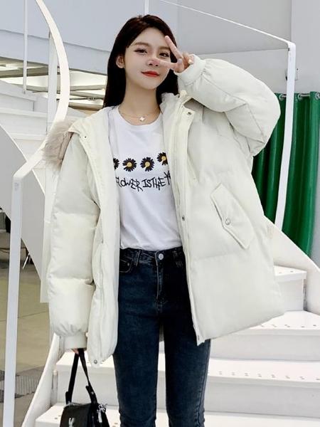 羽絨棉服 棉襖韓版寬鬆女2021年新款冬裝羽絨棉服ins港風外套加厚短款棉衣 歐歐
