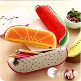 筆袋-水果筆袋 大容量創意小學生鉛筆袋小清新韓國可愛兒童文具-奇幻樂園