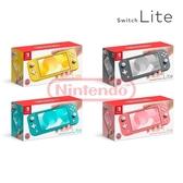 《聖誕大禮包》【高飛網通】 Nintendo 任天堂 Switch Lite 免運 台灣公司貨 原廠盒裝