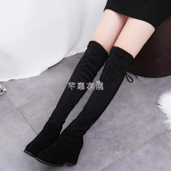 過膝長靴女秋冬新款百搭韓版高筒女靴子粗跟長筒高跟瘦腿長靴 交換禮物