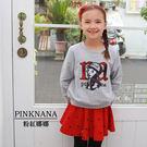 PINKNANA童裝-大童娜娜印花長袖上衣37109