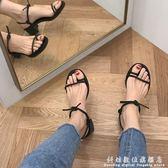 綁帶涼鞋韓國綁帶粗跟中跟羅馬低跟夾趾百搭涼鞋露趾簡約交叉綁帶高跟鞋女 科炫數位
