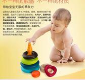 疊疊樂嬰兒寶寶玩具彩虹圈兒童彩虹塔套圈層層疊6-12個月 傾城小鋪