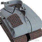 歐比森秋季新品格子長袖保暖襯衫男青年修身款加絨加厚襯衣消費滿一千現折一百