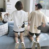 情侶裝夏裝2018新款韓版短袖t恤女氣質半袖學生班服 限時八折 最后一天