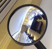 門衛會所酒店反光鏡超市收銀臺防盜鏡凸面鏡廣角裝飾風水鏡 20CM WD 薔薇時尚