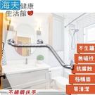 【海夫健康生活館】裕華 不鏽鋼系列 亮面 L型浴缸扶手 50x50cm(T-053)
