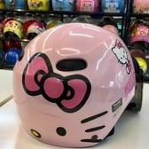卡通安全帽,CA110,大臉KITTY/粉,附抗UV-PC安全鏡片