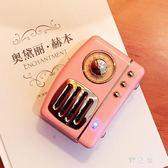收音機 復古小音響藍牙粉色少女心個性生日禮物懷舊迷你音箱 nm12388【野之旅】