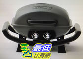 [COSCO代購] 促銷至9月16日 W1142630 Nexgrill 戶外桌上型烤肉爐
