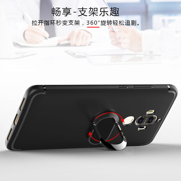 HAUWEI Mate9 保護套 華為Mate9 Pro手機殼 金屬指環扣 磁吸式車載引磁片 支架 全包軟殼磨砂 矽膠套