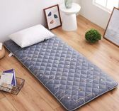 床墊 學生宿舍榻榻米床墊子1.5單人0.9m床褥子1.2米地鋪睡墊被90x190cm igo夢藝家