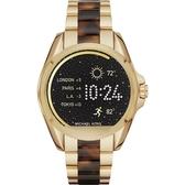 【台南 時代鐘錶 Michael Kors】穿戴式科技 Bradshaw 觸控式智慧型手錶 MKT5003 金/玳瑁 44.5mm