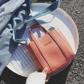 子母包ins2020春夏新款流行子母小手提包寬帶菜籃子韓版潮百搭側背斜背 衣間迷你屋