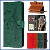 蘋果 XR XS i8 Plus XS MAX iX i7 Plus 荔枝紋羽毛皮套 手機皮套 插卡 支架 掀蓋殼 保護套