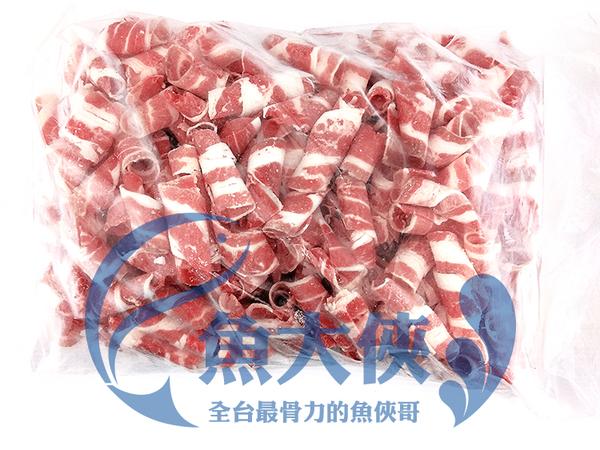 1A7B【魚大俠】BF007袋裝牛五花肉捲片/牛培根(1.5kg±5%/包)#袋裝