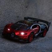 一件85折-玩具車布加迪威龍GT合金車模超跑模型兒童聲光回力玩具車仿真汽車模型