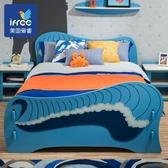兒童床(送床墊)新品青少年床男孩床單人床兒童寬床雙人床【免運】