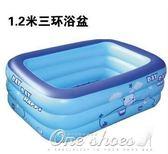 家用兒童充氣游泳池寶寶海洋球戲水池成人加厚大號浴池浴桶洗澡盆早秋促銷