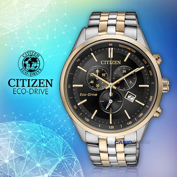 CITIZEN 星辰 手錶專賣店 CITIZEN AT2144-54E 男錶 不鏽鋼錶帶 光動能 日期星期顯示 防水 三眼 日期