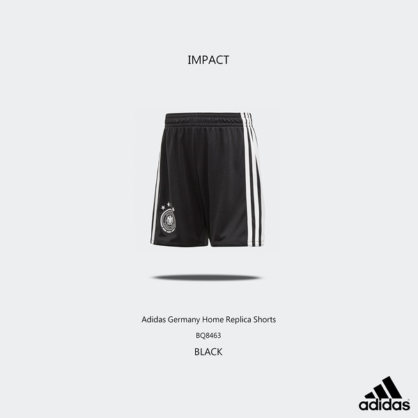 IMPACT Adidas Germany Replica Shorts 黑 三線 德國 足球 短褲 運動 BQ8463