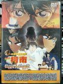 影音專賣店-P04-030-正版DVD-動畫【名偵探柯南 偵探們的鎮魂歌劇場版 日語】-