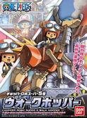 組裝模型 海賊王 喬巴機器人超級5號 腳力型機動載具 TOYeGO 玩具e哥